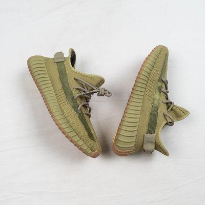 Adidas Yeezy 350 V2 Sulfur 硫磺 抹茶綠 休閒運動慢跑鞋 男女鞋 FY5346