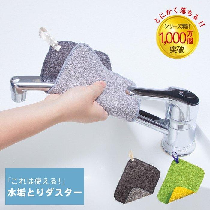 [霜兔小舖]日本代購 日本製  2019新色上市  Marna  廚房 浴室  水垢清潔布  W193