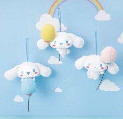 現貨 日本正版sanrio cinnamoroll 肉桂狗 氣球系列 吊飾公仔