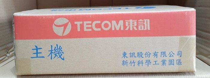 數位通訊~東訊 DX-616A(308)+ SD-7706EX 4台 +原廠門口機 TECOM 電話總機 自動語音