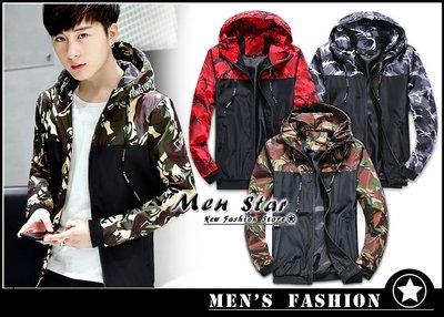 【Men Star】免運費 韓版迷彩拚色夾克 迷彩外套 飛行外套 防水外套 媲美 stage lativ uniqlo