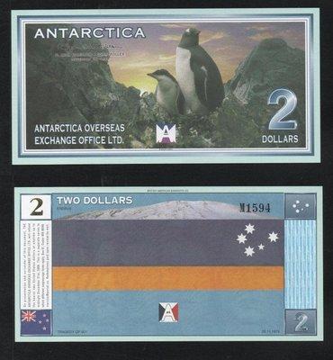 【萬龍】810W南極