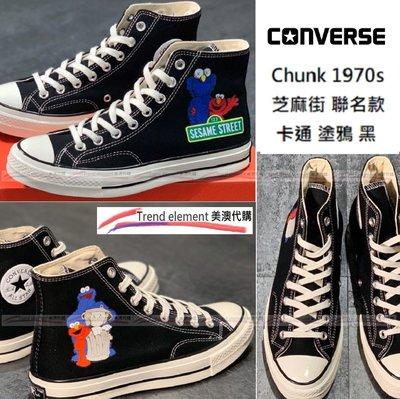 Converse Chunk 1970s 芝麻街 卡通 塗鴉 黑 高筒 帆布 百搭 亮點 板鞋 情侶 ~美澳代購~