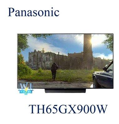 【暐竣電器】Panasonic 國際 TH-65GX900W 日本製 液晶電視 65型  TH65GX900W 4K電視