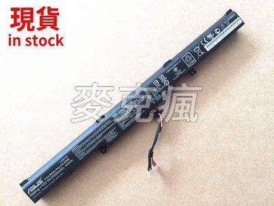 現貨全新ASUS華碩X450J A450J K450J K550D A41-X550E K751L電池-517 新北市