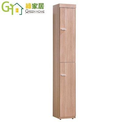 【綠家居】坎德 時尚1尺開門式高鞋櫃/玄關櫃(三色可選)