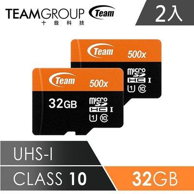 Team十銓科技500X-MicroSDHC UHS-I超高速記憶卡32GB(二入組)-附贈轉卡 新北市