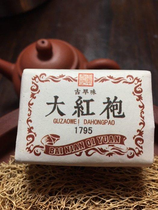 古早味大紅袍寶國巖幔陀峰奇苑茶莊出品生津止渴趣味小包 可以堂普洱茶苑