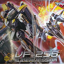 Bandai Macross F VF25S Super Messah Valkyrie Ozma Custom 1/72 Model Kit - 全新品!