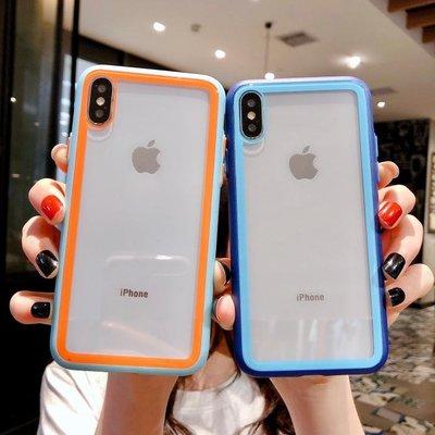 【無殼取代】蘋果 IPhoneXSMAX iPhoneXS/X XR 6 7 8 磨砂 玻璃 雙色 手機殼