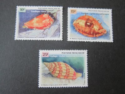 【雲品】法屬玻里尼西亞French Polynesia 1996 Sc 679-81 set MNH 庫號#75025 台北市