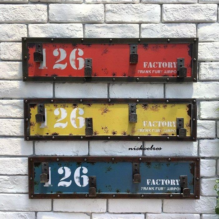尼克卡樂斯~LOFT壁面掛飾勾架 工業風仿舊衣帽掛鉤組 北歐復古掛衣鈎 拍攝道具餐廳酒吧服飾店浴室更衣室衣架