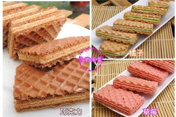 3號味蕾 團購網~脆皮哈士3000公克(巧克力、橘子、草莓)量販價...課後小點心..