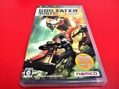 ㊣大和魂電玩㊣ PSP 噬神戰士 噬神者 GOD EATER 神機解放 通常版{日版}編號:N3-3--掌上型懷舊遊戲