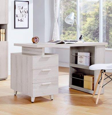 【人家人具】4尺伸縮書桌珊蒂(可左右自由擺放)HH501-4