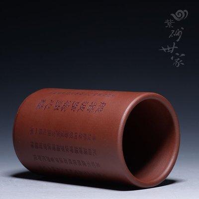 5Cgo【茗道】含稅會員有優惠 555...