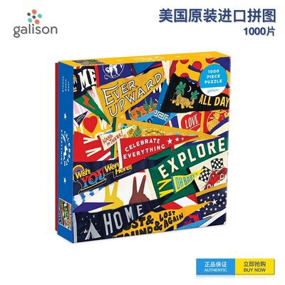 Galison 《慶祝日》By Oxford Pennant 進口拼圖-PUZZLE