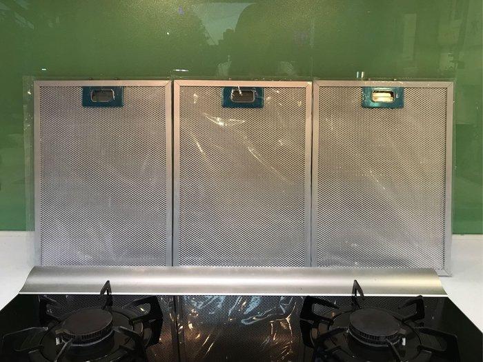 【路德廚衛】豪山牌 油煙機的油網*3片 適用機型:VTA-9000-01、9005、9070、1205、9015