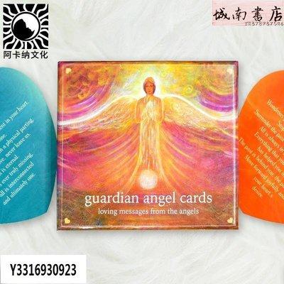 推薦# 塔羅牌 卡牌 美國進口正版原裝桌游卡牌 Guardian Angel Cards 守護天使卡564