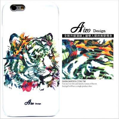 客製化 手機殼 iPhone 7 6 6S Plus【多型號製作】保護殼 叢林孟加拉虎 Z129