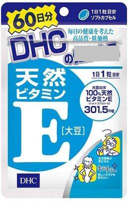 日本 DHC 維他命 E (60日/60粒)