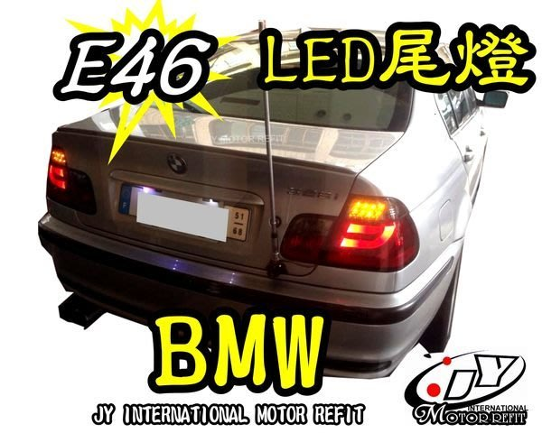 ☆小傑車燈精品☆ BMW E46 實車安裝 光條光柱紅黑LED尾燈  led 方向燈 紅黑 晶鑽尾燈