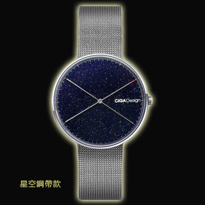 5Cgo【發燒友】德國紅點設計獎 CIGA Design 璽佳X系列雙針星空女用腕錶簡約大錶盤菠蘿紋表冠304不銹鋼帶