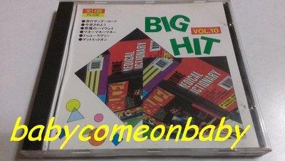 舊CD 英文合輯 BIG HIT VOL.10 (日本版) 保存良好99%無刮傷近全新