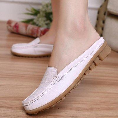 拖鞋 女皮質包頭半拖平底透氣豆豆鞋休閒時尚懶人女單鞋 AD527