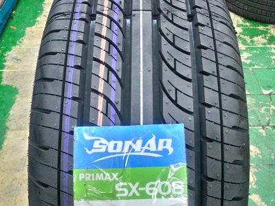 [政大輪胎]南港SX-608寧靜舒適胎205/55/16完工價1900元換4條送德國3D電腦定位