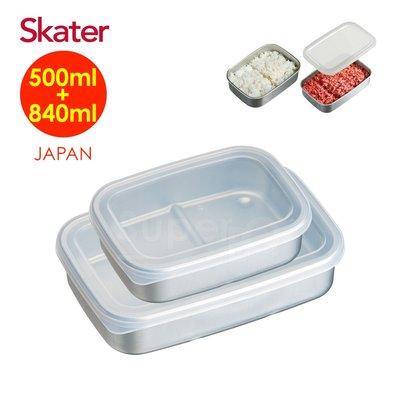 Skater急速冷凍保鮮盒 500ml+840ml