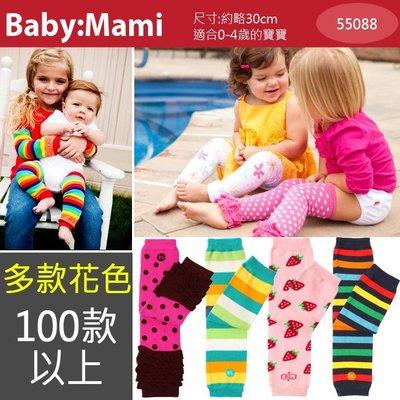 本日限定 只要 9 元【55088】日本原裝進口精品襪套*不限年齡均可穿-不挑款-貝比幸福小舖