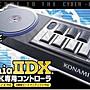 【二手商品】KONAMI Beatmania IIDX 節拍 D...