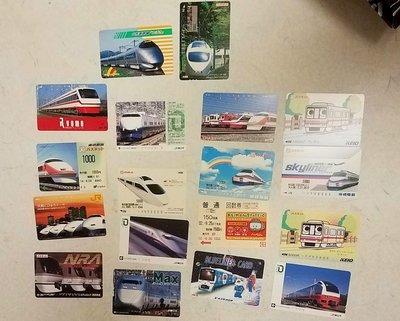 日本 八十至二千年代 電話卡 地鐵卡票乘車券 18張 (已使用)主題收藏 鐵路 火車 列車 新幹線