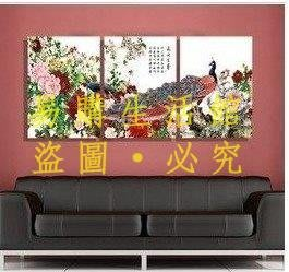 [王哥廠家直销]中國風無框畫牡丹孔雀掛畫花開富貴裝飾畫現代客廳沙發後壁畫三聯LeGou_287_287