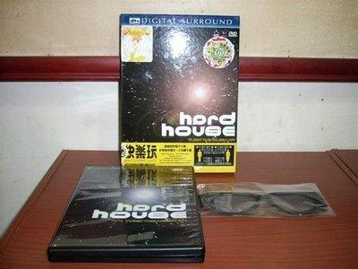 DTS 絕版DVD快樂玩DVD送3D眼鏡1付Hard House Turn The Music On 貴字櫃3