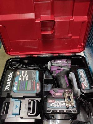 日製 Makita 牧田 40V鋰電無刷起子機【TD001GD205 TD001GD206