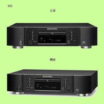 Marantz 馬蘭士 SA8005 CD/SACD 唱機 進口頂級播放器解碼器 USB-DAC