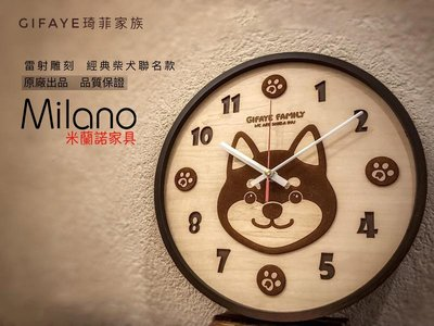 琦菲家族正版授權 柴犬雷射雕刻造型時鐘