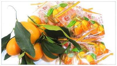德合記 黃金桔 #蜜餞#宜蘭餅#牛舌餅#宜蘭名產#鴨賞