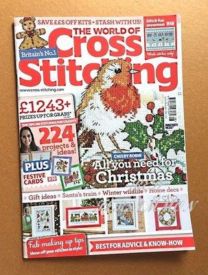 紅柿子【英文彩色版• Cross Stitching 十字繡作品集 Issue 208】特售50元‧