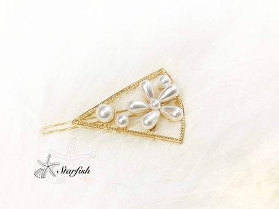 【海星 Starfish】精緻氣質扇形小花珍珠髮夾