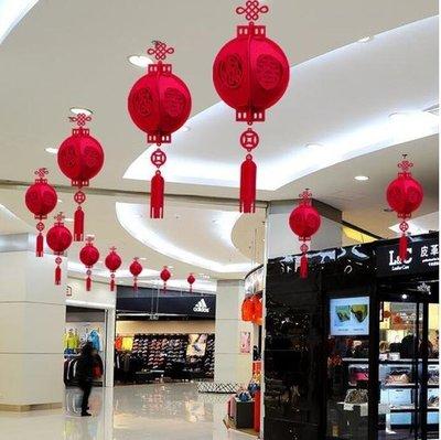 麥麥部落 新年室內商場裝飾布置用品春節創意小燈籠掛件掛飾新春裝飾紅燈籠MB9D8