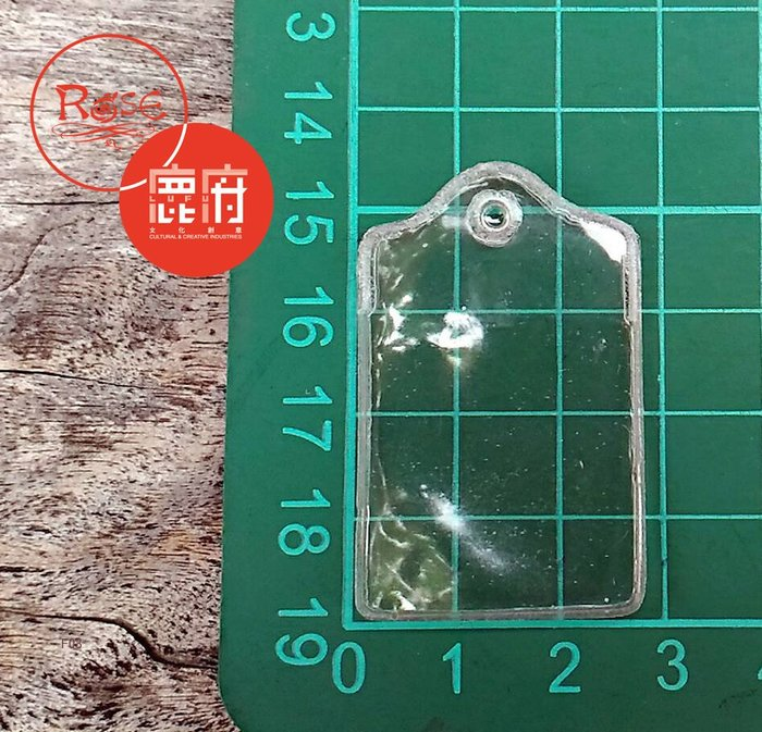 PVC防水套 2.5X3公分 平安符 香火袋 五元(有緣)硬幣套 【ROSE手工飾品F0308 】