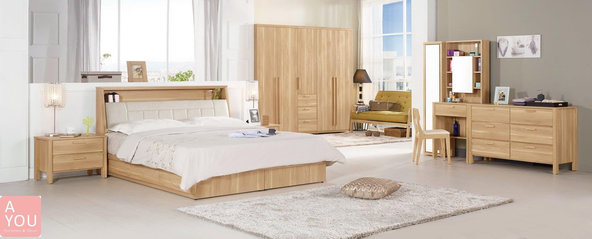 波里斯6尺被櫥式雙人床  促銷價17600元(免運費)【阿玉的家2018】