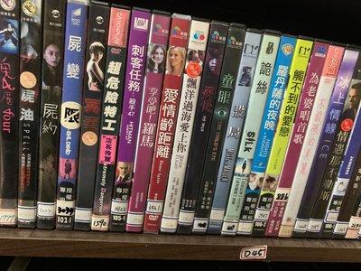 《屍憶》正版DVD | 田中千繪 吳慷仁 嚴正嵐 謝欣穎【超級賣二手書】