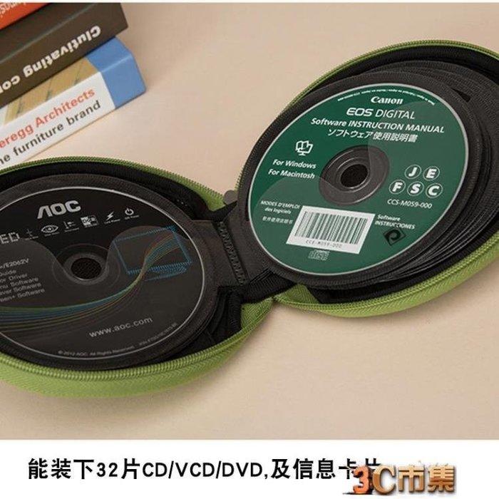 精品CD包光盤包 大容量CD盒 光碟包 光盤盒 碟片包32片DVD包 防水 全館