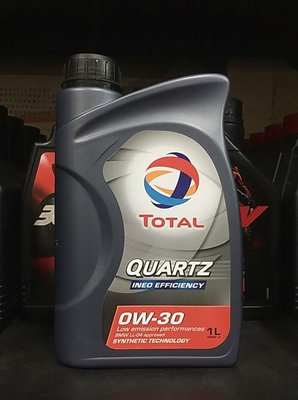 【高雄阿齊】TOTAL 0W30 QUARTZ INEO EFFICIENCY C3 道達爾 汽車機油