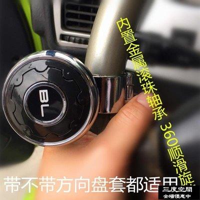 熱賣9折 汽車助力球轉向器帶金屬軸承貨...
