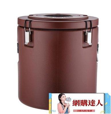 德雅泰不銹鋼保溫桶商用飯桶豆漿桶茶水桶奶茶桶冰桶超長保溫湯桶第【網購達人】